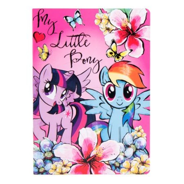 Caiet foaie velina My Little Pony